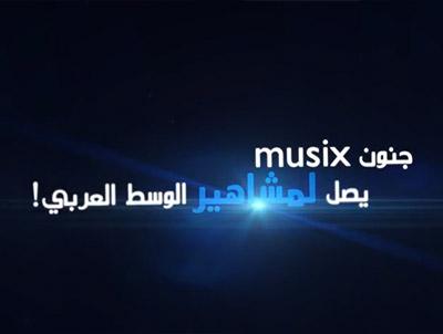 Promo musix vip