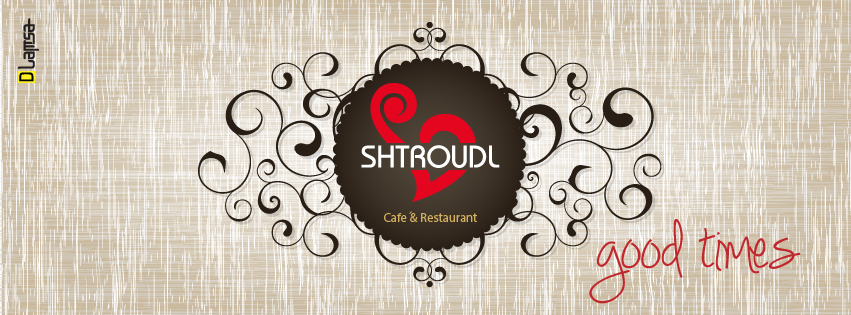 Shtroudl FB Cover