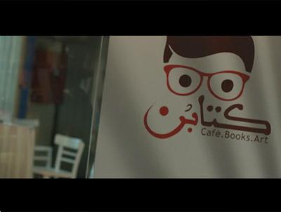 """Cafè & Gallery """"KITAABON"""""""