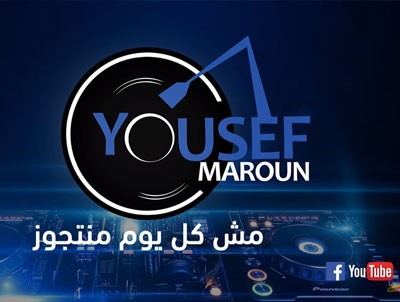 Weddings Planner YOUSEF MAROUN