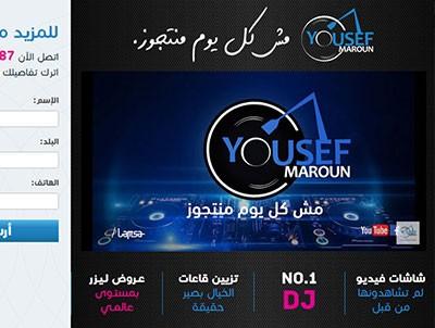 Yousef Maroun